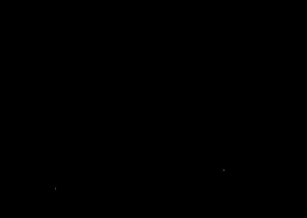 Monarcha Winery logo.